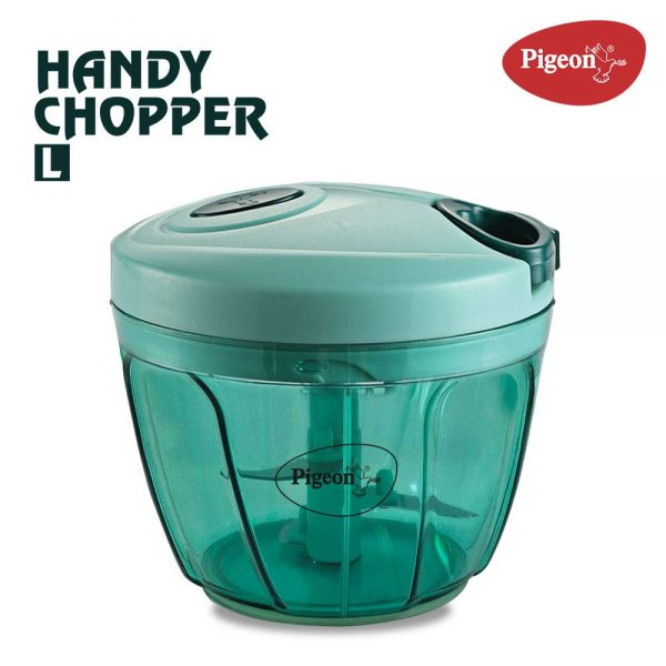 Pigeon by Stovekraft Large Handy and Compact Chopper